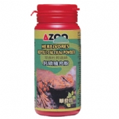 Herbivores Reptile Calcium Powder