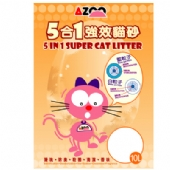 5 in 1 Super Cat Litter
